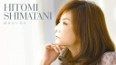 The Best of Hitomi Shimatani « Video Musik Jepang
